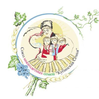 Кубанская семья